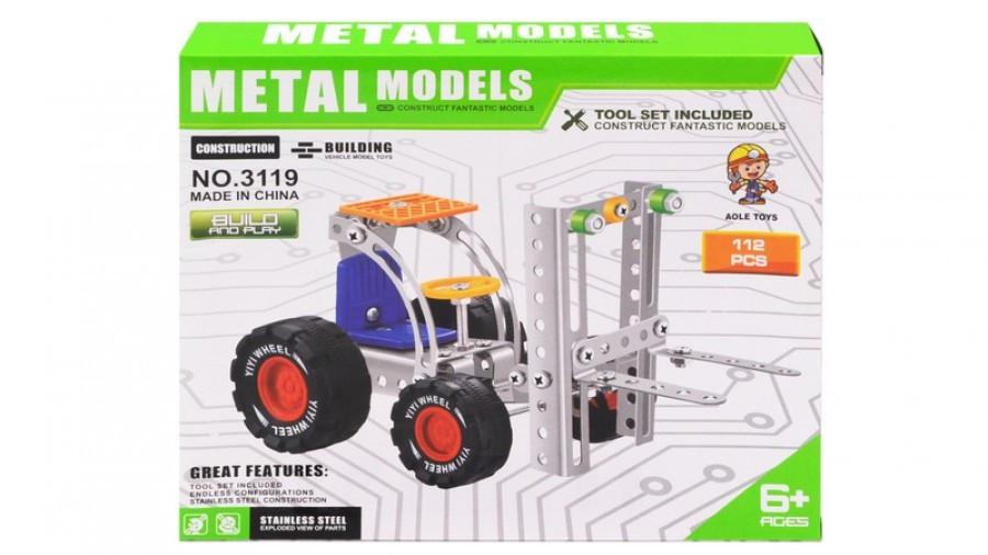 Конструктор XLQ Metal Models, Металевий Навантажувач, 3119