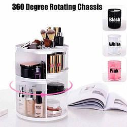 Органайзер для косметики 360 градусов. Регулируемая коробка для хранения, стойка для косметики