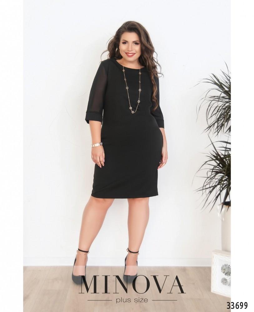 Женское нарядное платье с шифоновыми рукавами Размер 50 52 54 56 58 60 В наличии 2 цвета
