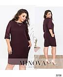 Женское нарядное платье с шифоновыми рукавами Размер 50 52 54 56 58 60 В наличии 2 цвета, фото 2
