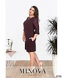 Женское нарядное платье с шифоновыми рукавами Размер 50 52 54 56 58 60 В наличии 2 цвета, фото 3