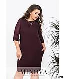 Женское нарядное платье с шифоновыми рукавами Размер 50 52 54 56 58 60 В наличии 2 цвета, фото 4