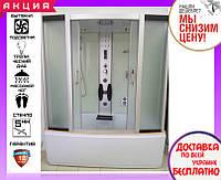 Гидромассажный бокс с ванной 150х88х218 см Atlantis 1108-A (XL)