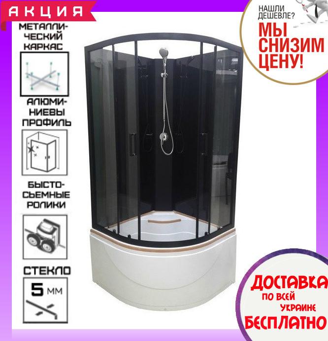 Душевой бокс с глубоким поддоном без крыши 90*90 см Veronis BKV-1-06 стекло прозрачное