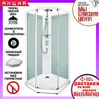 Душевая кабина Ido 90x90 см Comfort Showerama 10-5 прозрачное/матовое стекло 558.113.00.1