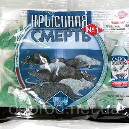 Крысиная Смерть подушечки 200 грамм №1 сине-зелёный