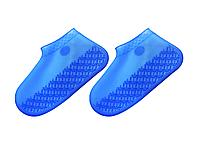 Багаторазові бахіли-чохли SUNROZ Shoe Covers на взуття від дощу та бруду L Синій (SUN5337)