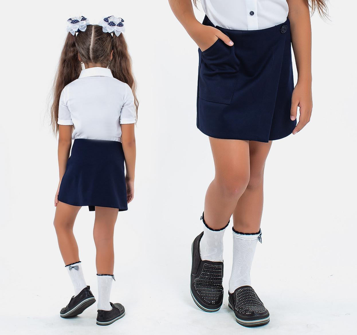 "Детская стильная школьная юбка 4-167 ""Трикотаж Запах Карман"""