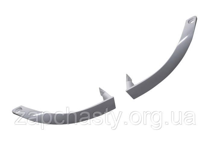 Ручка для xолодильника Snajge D253.117  комплект ( верх + низ )