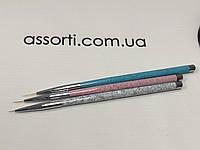 Набор  кистей-лайнеров для дизайна ногтей (3шт)