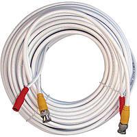 Кабель BNC+питание 10м соединительный шнур 10 метров для систем видеонаблюдения, видеокамер, камер BNC и питан