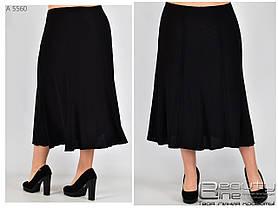 Женская юбка,  батал Размеры 50.52.54.56.58.60.62