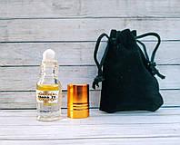 Sheikh 77 / Шейх 77 от Elite Exlusive Parfume