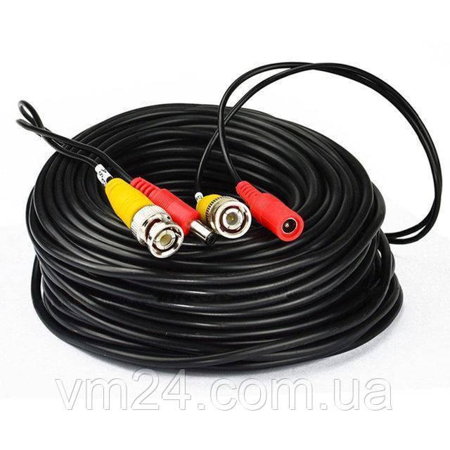 Кабель BNC+питание 15м соединительный шнур15 метров для систем видеонаблюдения, видеокамер, камер BNC и питан