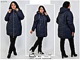 Зимняя женская куртка в большом размереРазмеры 50,52,54,56,58,60, фото 5