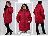 Зимняя женская куртка в большом размереРазмеры 50,52,54,56,58,60, фото 3