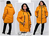 Зимняя женская куртка в большом размереРазмеры 50,52,54,56,58,60, фото 7
