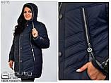 Зимняя женская куртка в большом размереРазмеры 50,52,54,56,58,60, фото 6