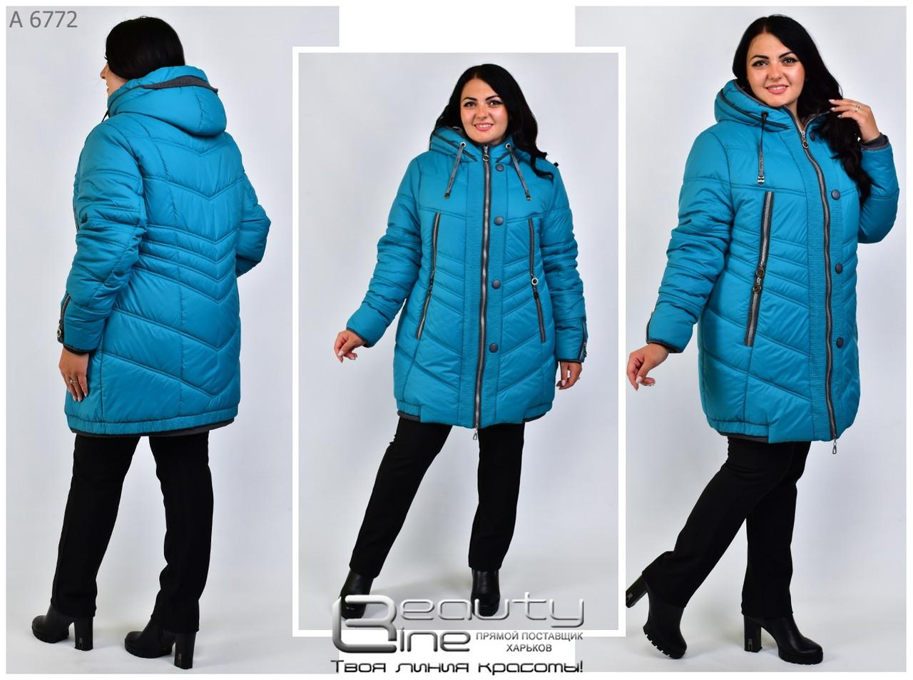 Зимняя женская куртка в большом размереРазмеры 50,52,54,56,58,60