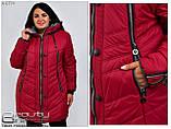 Зимняя женская куртка в большом размереРазмеры 50,52,54,56,58,60, фото 4