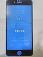 Защитное 5D  стекло Full Glue  iPhone  6  (черн.)