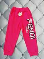 Спортивные штаны для девочки Фенди, р. 86-92