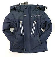 Демисезонная детская куртка для мальчика темно синяя 6-7 лет