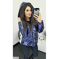 Модна жіноча курточка демісезонна