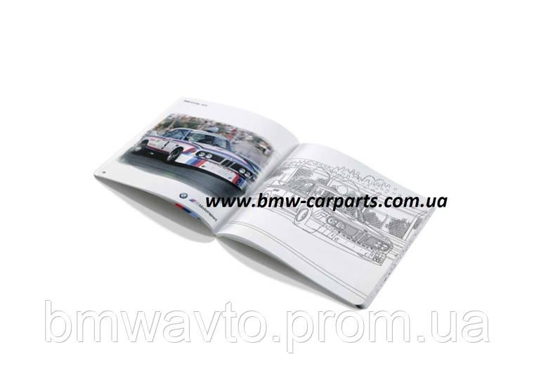 Книжка-раскраска BMW M Motorsport Children Colouring Book, фото 2