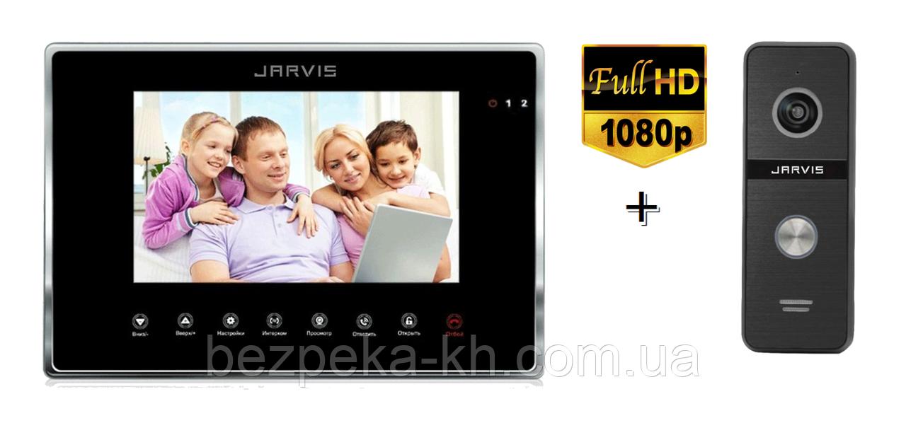 Комплект відеодомофона Full HD Jarvis JS-7MB FHD + JS-02B FHD