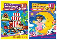Бумага цветная A4 двухсторонняя газетка Мандарин №2997 8листов, БЦГ-195х270-8л-ДВ-Укр уп50