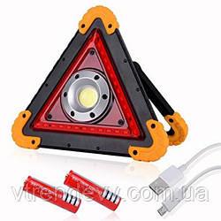 Знак аварийной остановки прожектор светодиодный W837 на аккумуляторах