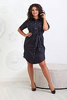 Стильное платье Батал с поясом, арт 101/2, ткань коттон, цвет тёмно синее в белый горох, фото 1