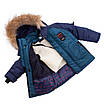 Зимний комбинезон для мальчика 22-28 бордо, фото 6