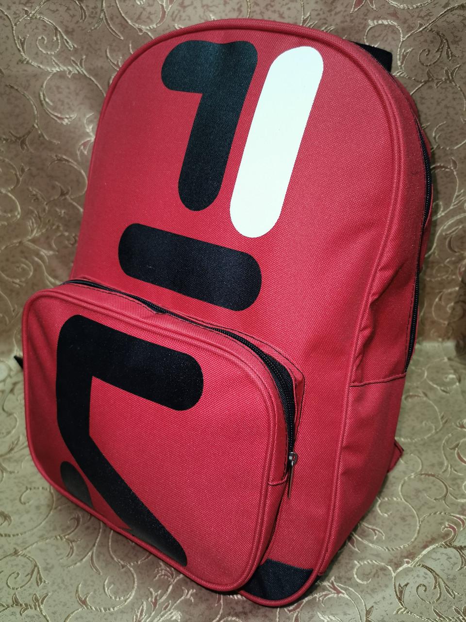 Рюкзак  fila новинки спортивный спорт городской стильный Школьный рюкзак только оптом