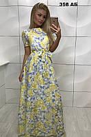 Женское платье летнее в пол (размер S-M) 358 Аб