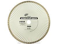 Алмазный диск 115мм Турбоволна Стандарт.