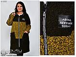 Подовжений кардиган на блискавці тканина букле у великому розмірі ( бордо, гірчиця,сірий) Розміри 62-64.66-68.70-72, фото 5