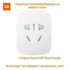 Оригинальная интеллектуальная WiFi розетка Xiaomi.Беспроводное дистанционное управлениерозеткой. Mi Home