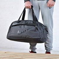 Спортивная дорожная сумка NIKE с ремнем на плечо, цвет темно-серый
