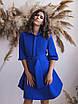 Синее Платье с поясом и расклешенным подолом, фото 3