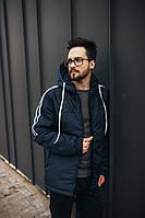 Куртка Lampas синяя мужская