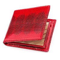 Бумажник женский SEA SNAKE LEATHER 18275 из натуральной кожи морской змеи Красный, Красный