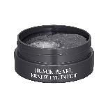 Гидрогелевые патчи для глаз с экстрактом черного жемчуга SNP Black Pearl Renew Eye Patch, 60 шт, фото 3