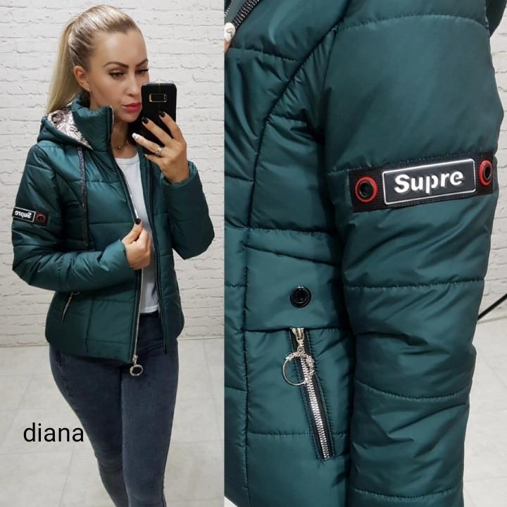 Куртка короткая женская на синтепоне