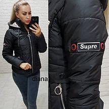 Куртка короткая женская на синтепоне, фото 3