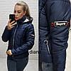 Куртка короткая женская на синтепоне, фото 2