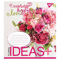 А5/36 кл. YES FLORAL IDEAS, тетрадь для записей
