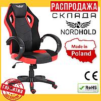 Офисное Компьютерное Кресло (Польша) NORDHOLD ULLR Красное