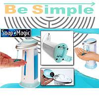 Диспенсер мыла сенсорный Soap Magic